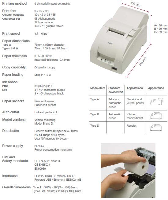 Printer Kasir Epson TM-U220, merupakan printer yang memiliki design compact dan diandalkan dan dapat dioptimalkan untuk kecepatan tinggi.