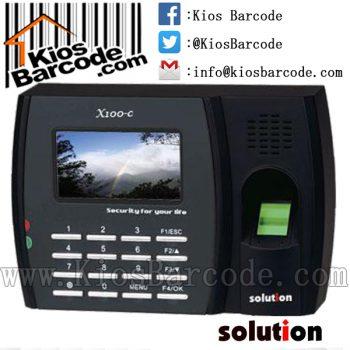 Fingerprint Solution X-100 C