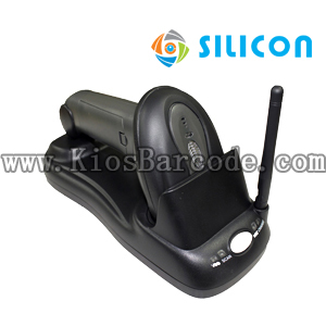scanner barcode silicon xl-9309(1)