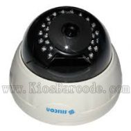 Camera CCTV Silicon RS-359CMH