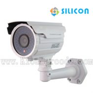 Camera CCTV Silicon RS-830HR 12mm