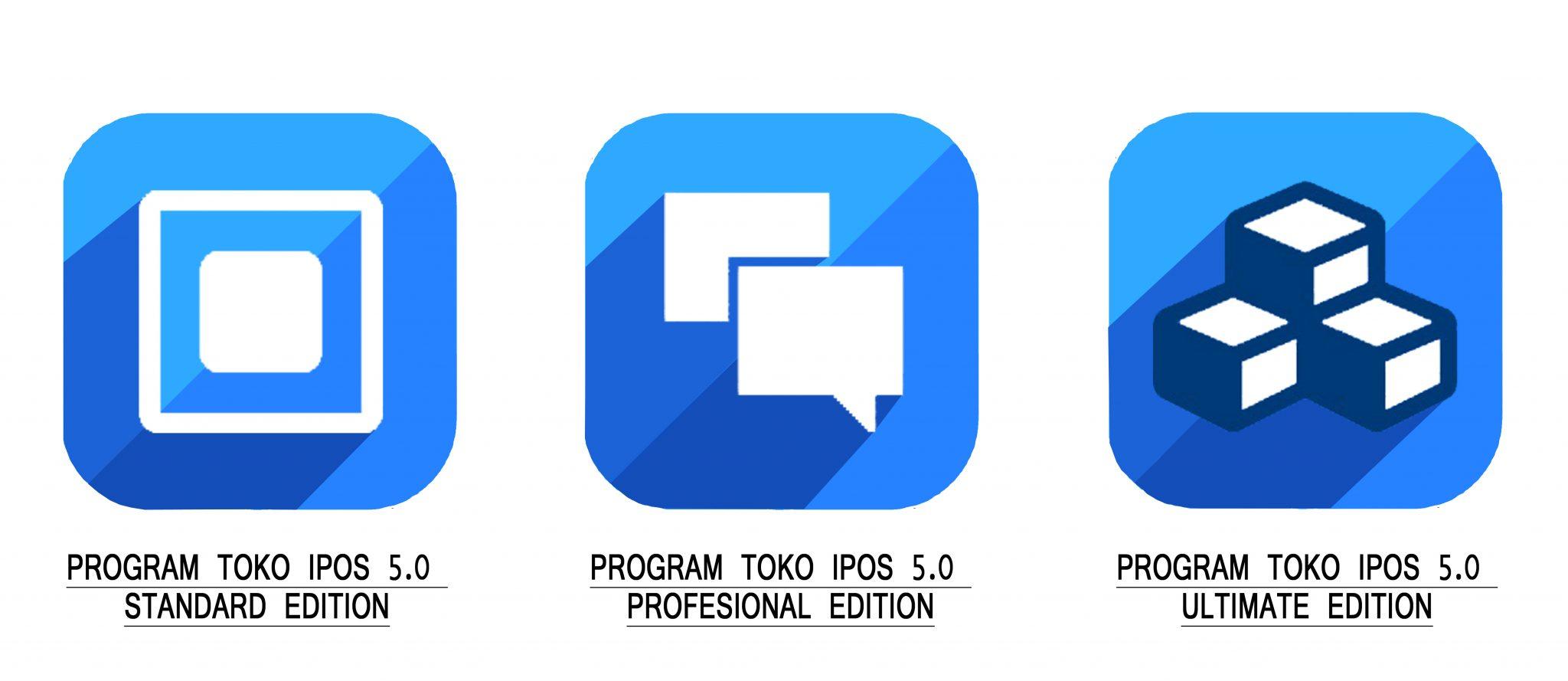 Ini Dia Ipos 5 Software Toko Terbaru Dan Terlengkap 2017