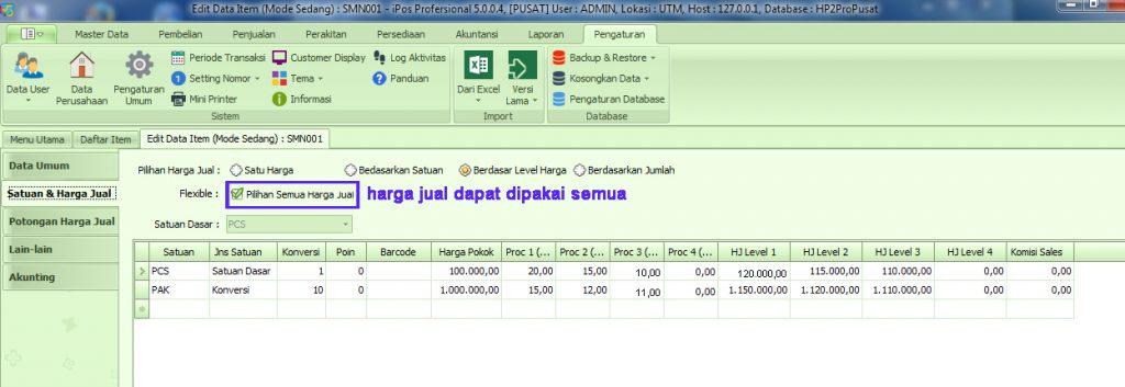 Software Toko IPos 5.0 Edisi Profesional