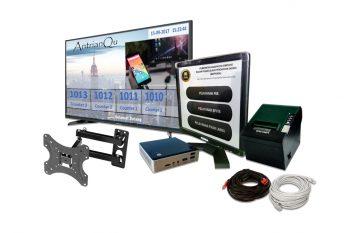 Jual Perangkat Mesin Antrian Paket C
